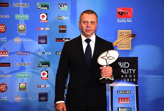 Međunarodna nagrada za kvalitet